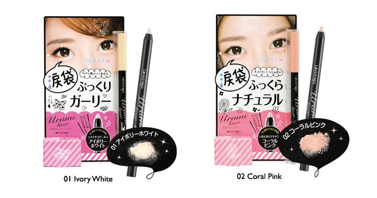 Lovedrops Urumi Eyeliner